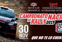 Photo of Rally de los Chankas 2019: Inscritos al primer cierre