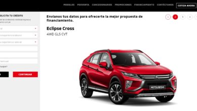 Photo of Mitsubishi Motors lanza nueva web apostando por el e-commerce