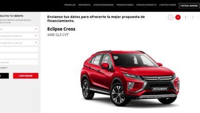 Photo of Mitsubishi Motors lanza nueva web apostando por el e-commerce