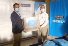 Photo of MINSA recibió donación de 20 mil mascarillas quirúrgicas de la empresa automotriz Geely