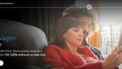 Photo of Volkswagen lanza el primer e-commerce de autos del Perú