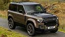Land Rover Range Rover Defender